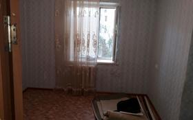 2-комнатная квартира, 37 м², 3/4 этаж помесячно, 22-й мкр за 60 000 〒 в Актау, 22-й мкр