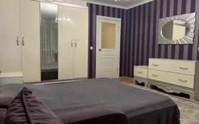 1-комнатная квартира, 50 м², 4/9 этаж посуточно, Аккент 30 за 11 000 〒 в Алматы, Алатауский р-н