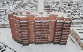 2-комнатная квартира, 61.53 м², 3/9 этаж, Баймагамбетова 30 за ~ 16 млн 〒 в Костанае