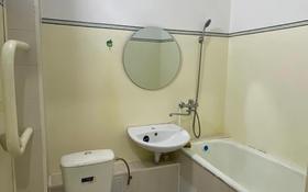 1-комнатная квартира, 38 м², 1/5 этаж помесячно, Микрорайон аса 29 за 45 000 〒 в Таразе