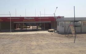 Помещение площадью 900 м², С.Майлыошак 1 за 60 млн 〒 в Казыгурте