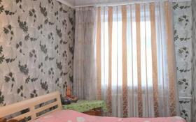 3-комнатная квартира, 80 м², 3/3 этаж, Ухабова 5 за 20.3 млн 〒 в Петропавловске