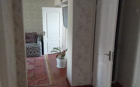 3-комнатная квартира, 61 м², 5/5 этаж, Астана 105 А за 15 млн 〒 в Есик