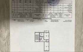 2-комнатная квартира, 49.8 м², 4/5 этаж, Аманжолова 2 за 14.5 млн 〒 в Жезказгане