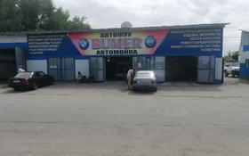 мойка 3бокса за 133 млн 〒 в Талдыкоргане