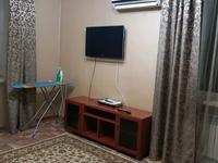 2-комнатная квартира, 38 м², 3/5 этаж посуточно, улица Ниеткалиева 7 за 6 000 〒 в Таразе
