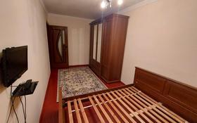 4-комнатная квартира, 85 м², 1/5 этаж помесячно, Самал 14а/16 за 150 000 〒 в Туркестане