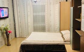 1-комнатная квартира, 30 м², 13/16 этаж посуточно, Торайгырова 3/1 — Сейфуллина за 6 000 〒 в Нур-Султане (Астана), р-н Байконур
