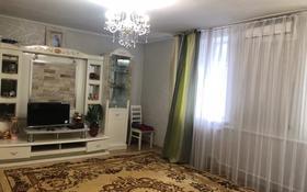 4-комнатный дом, 75 м², 10 сот., Казбек би 2 — Иссыкская аллея за 15 млн 〒 в Есик