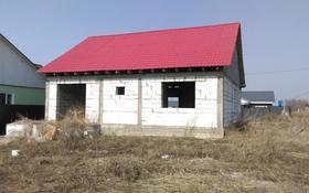 Участок 6 соток, Жанелия 45 за 15.5 млн 〒 в Туздыбастау (Калинино)