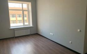 1-комнатная квартира, 37.3 м², 9/9 этаж, Улы Дала 60 за 15.3 млн 〒 в Нур-Султане (Астана), Есиль р-н