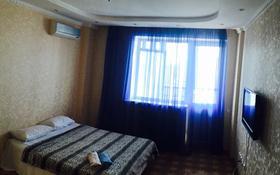 1-комнатная квартира, 55 м², 3/8 этаж посуточно, 17-й мкр за 7 999 〒 в Актау, 17-й мкр