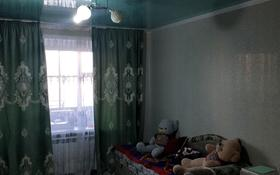 2-комнатная квартира, 43 м², 5/5 этаж, Абая 43 — Металлургов за 7 млн 〒 в Темиртау