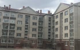 1-комнатная квартира, 47 м², 4/5 этаж, Халела Досмухамедулы 18/1 за 10 млн 〒 в Актобе, мкр. Батыс-2