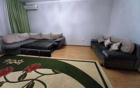 3-комнатная квартира, 90 м², 3/5 этаж посуточно, Новый 5 мкр 7 за 13 000 〒 в Уральске