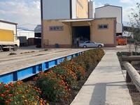 Завод 2.7 га