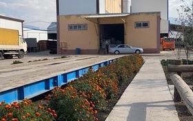 Завод 2.7 га, Здание 126 за ~ 2.2 млрд 〒 в Шамалгане