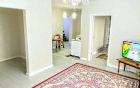 2-комнатная квартира, 55 м², 10/15 этаж посуточно, Масанчи 23/4 — Гоголя за 13 000 〒 в Алматы
