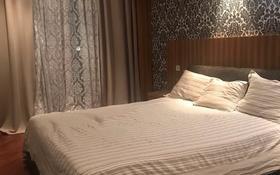 3-комнатная квартира, 150 м², 2/7 этаж помесячно, Назарбаева 301 за 500 000 〒 в Алматы, Медеуский р-н