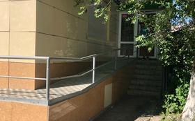 Офис площадью 44 м², 40 лет Октября 7 за 12 млн 〒 в Рудном