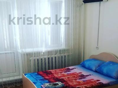 1-комнатная квартира, 36 м², 12/12 этаж посуточно, Набережная 5 — Крупская за 7 000 〒 в Павлодаре