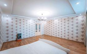 3-комнатная квартира, 110 м², 10/12 этаж, Кенесары за 32 млн 〒 в Нур-Султане (Астана), Сарыарка р-н
