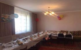 4-комнатный дом посуточно, 140 м², Сахарова 13 за 35 000 〒 в Экибастузе