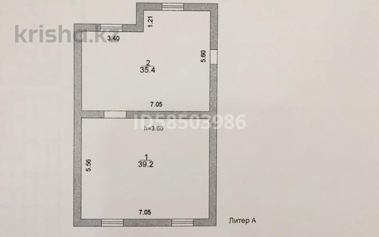 Помещение площадью 80 м², 32-й мкр, 32в-мкр 1 за 6 млн 〒 в Актау, 32-й мкр