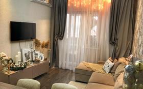 3-комнатная квартира, 81 м², 4/12 этаж, Тажибаевой 157/8 за 53 млн 〒 в Алматы, Бостандыкский р-н