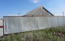 3-комнатный дом, 80 м², 20 сот., Бейбитшилик за 7.7 млн 〒 в Кокшетау