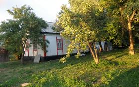 3-комнатный дом, 63 м², 27 сот., Чон-Джаргылчак за 25.5 млн 〒