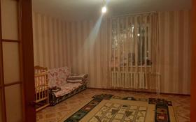 2-комнатная квартира, 70 м², 3/5 этаж, 10 28 за 19 млн 〒 в Аксае