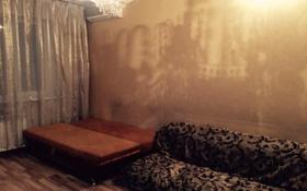 2 комнаты, 20 м², мкр Тастак-3 47 — Толе би/Ташкентского за 24 000 〒 в Алматы, Алмалинский р-н