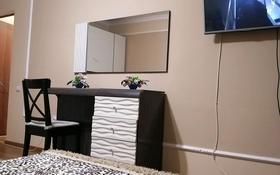 1-комнатная квартира, 54 м², 2/9 этаж посуточно, Авангард-2 11Б за 10 000 〒 в Атырау, Авангард-2