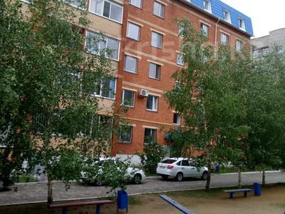 2-комнатная квартира, 49.8 м², 2/6 этаж, Автомобильная улица 18А за 12 млн 〒 в Костанае
