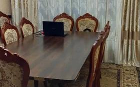 4-комнатная квартира, 74 м², 5/5 этаж, Абдыразакова за 18 млн 〒 в Шымкенте, Аль-Фарабийский р-н
