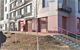 Помещение площадью 183.3 м², Сатпаева 133/1 — Тлендиева за 8 000 〒 в Алматы, Бостандыкский р-н