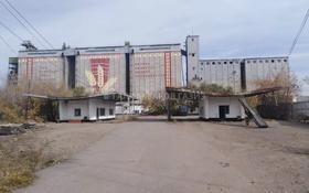 Промбаза 2.5 га, проспект Республики 68/1 за 947.5 млн 〒 в Нур-Султане (Астана), Сарыарка р-н