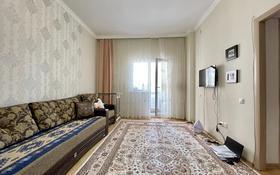 1-комнатная квартира, 41 м², 2/5 этаж, Улы Дала 6/1 — Сауран за 22 млн 〒 в Нур-Султане (Астане), Есильский р-н