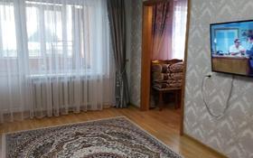 3-комнатная квартира, 60 м², 2/5 этаж, Алии Молдагуловой 36 — Мухтара Ауэзова за 20 млн 〒 в Нур-Султане (Астана), Сарыарка р-н