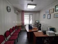 Офис площадью 46 м²