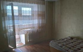 3-комнатная квартира, 78 м², 8/9 этаж помесячно, Энергетик 13 за 60 000 〒 в Семее