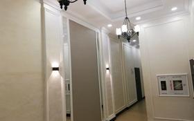 3-комнатная квартира, 90 м², 3/9 этаж, 17-й мкр 46 за 30 млн 〒 в Актау, 17-й мкр