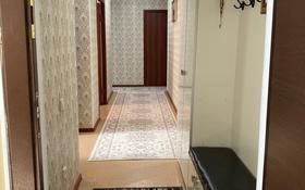 3-комнатная квартира, 75.7 м², 4/9 этаж, мкр Туран за 27 млн 〒 в Шымкенте, Каратауский р-н