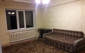 2-комнатная квартира, 44 м², 2/4 этаж помесячно, улица Бокина 13 — Лермонтова за 70 000 〒 в Талгаре