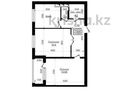 2-комнатная квартира, 70.67 м², 19 микрорайон 106 за ~ 9.9 млн 〒 в Актау — фото 2