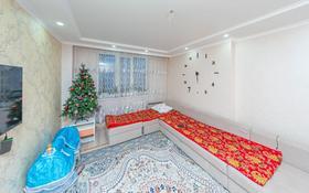 2-комнатная квартира, 61.4 м², 14/16 этаж, Кюйши Дины 31 за 21 млн 〒 в Нур-Султане (Астана), Алматы р-н