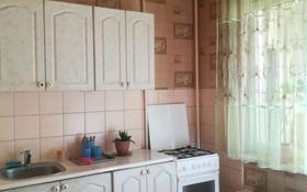 1-комнатная квартира, 43 м², 3/5 этаж помесячно, Егизбаева — Сатпаева за 95 000 〒 в Алматы, Бостандыкский р-н