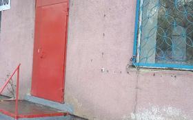 Помещение площадью 833 м², Сейфуллина за 80 млн 〒 в Караганде, Казыбек би р-н