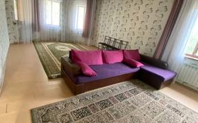 4-комнатный дом помесячно, 175 м², 10 сот., улица Арман 37/1 — Суюнбая за 200 000 〒 в